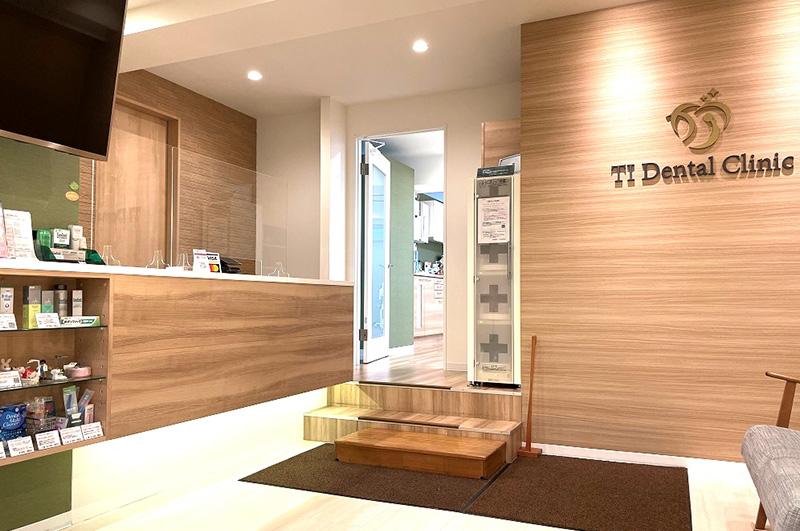 TI歯科医院photo
